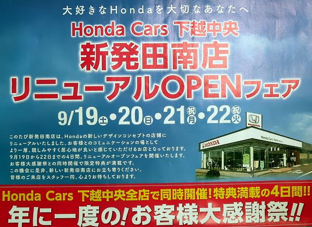 honda_1.jpg