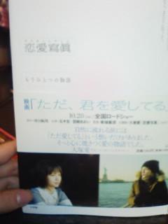 20070130_17922.jpg