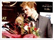 Robert-Pattinson-japan-20091103-press-08s.jpg