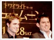 Robert-Pattinson-japan-20091103-press-06s.jpg