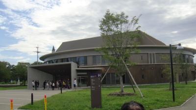公立法人国際教養大学