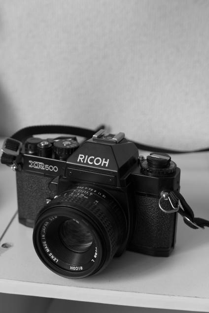 RICOH XR500