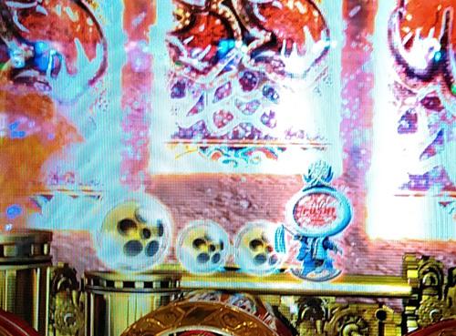 パチンコ なの 319 は けいじ 真 【初当たり狙い目回転数】CR真・北斗無双[319Ver.] |当たりやすい回転数・好調演出[完全解析]