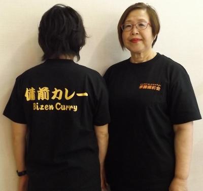 備前カレーのTシャツ
