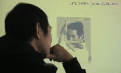 ジェット・リー
