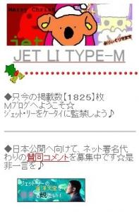 Mブログ2010