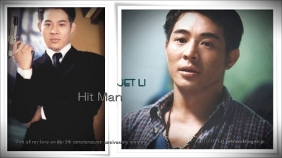 ジェット・リー/JET LI