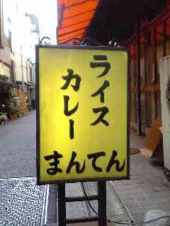20051105_64594.jpg
