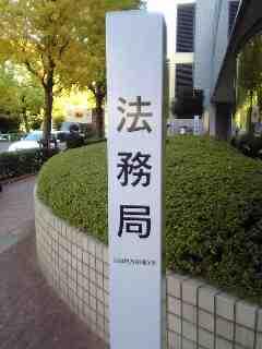 20051121_75634.JPG