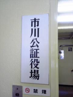 20051125_78209.JPG