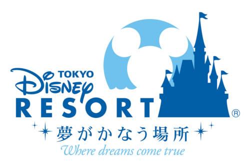 ディズニーの噂・裏技・裏話_ディズニーのロゴはウォルト・ディズニーのサインが元になっている