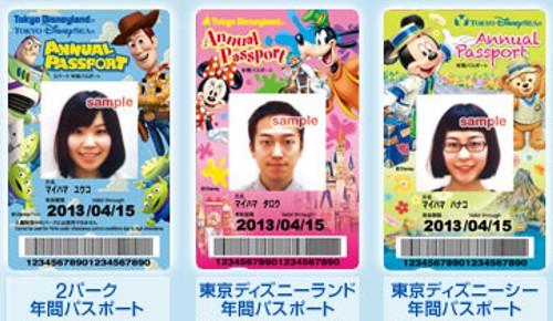 ディズニーの噂・裏技・裏話_年間パスポートは何回インパークすればお得なのか