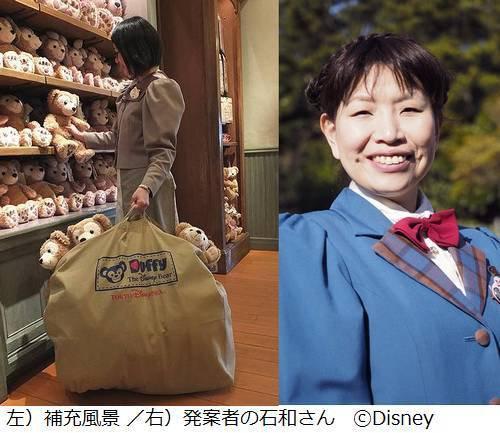 ダッフィーのぬいぐるみを補充する時に専用バッグを使う理由_2
