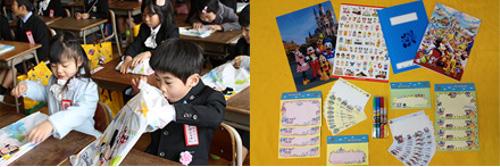 ディズニーの噂・裏技・裏話_ディズニーリゾートは小学校に文房具を寄贈している