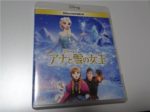 ディズニーの噂・裏技・裏話_「アナと雪の女王」のブルーレイ・DVDを購入!
