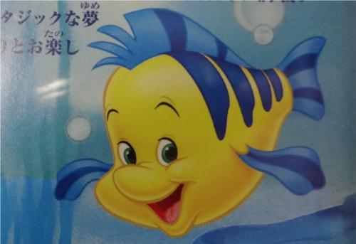 ディズニーの噂・裏技・裏話_リトルマーメイドに登場するフランダーの魚の種類とは