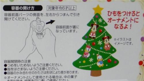 ディズニーの噂・裏技・裏話_【商品レビュー】クリスマス限定アソーテッド・スウィーツ(東京ディズニーリゾート)