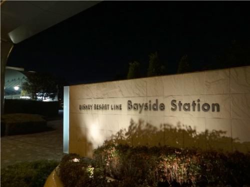ディズニーの噂・裏技・裏話_ディズニーリゾートラインの「ベイサイドステーション」駅で隠れミッキーを発見