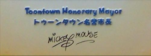 ディズニーの噂・裏技・裏話_ミッキーマウスはトゥーンタウンの市長