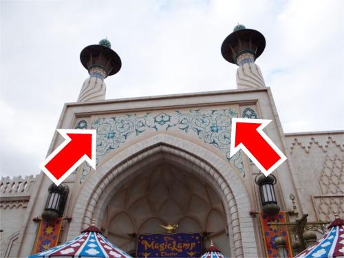 ディズニーの噂・裏技・裏話_ハートがミッキーに?「マジックランプシアター」の建物に隠れミッキー