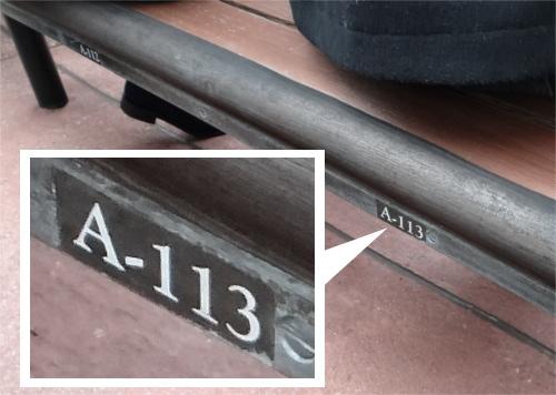 ディズニーの噂・裏技・裏話_東京ディズニーランドでピクサーの隠れ暗号文字「A113」を発見