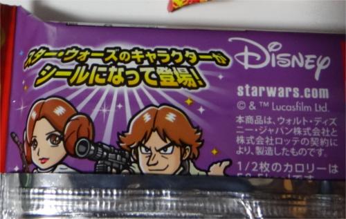 ディズニーの噂・裏技・裏話_「スター・ウォーズ」のビックリマンチョコを買ってみた