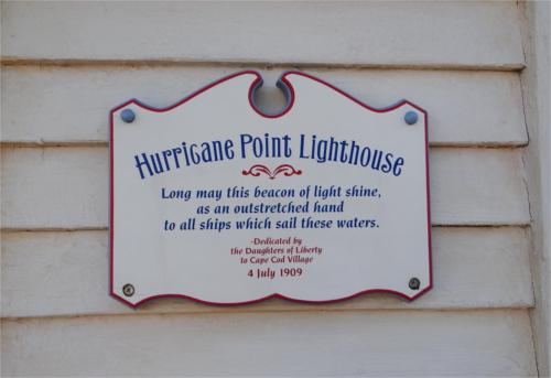 ディズニーのトリビア・裏話_ケープコッドにある灯台「ハリケーンポイントライトハウス」