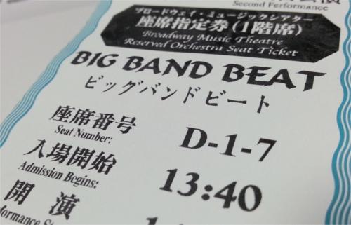 ディズニーのトリビア・裏話_ビッグバンドビートは突然1週間公演休止になったことがある