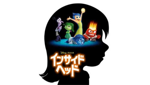 ディズニーのトリビア・裏話_「インサイド・ヘッド」のDVD発売日があのディズニーキャラクターの誕生日