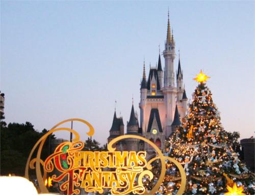 ディズニー雑学・トリビア・裏話_10年前のクリスマス・ファンタジーの景色を振り返り