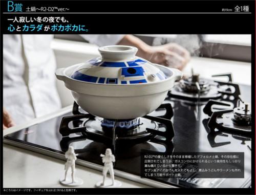 ディズニー雑学・トリビア・裏話_スター・ウォーズの一番くじ_B賞