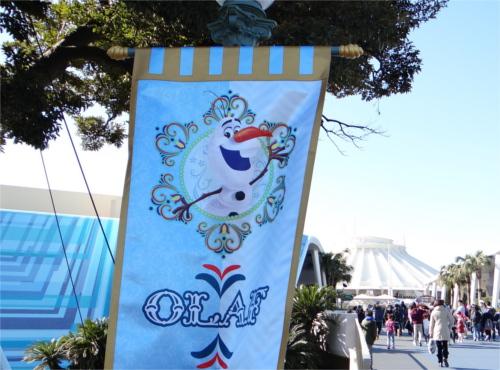 歴代ディズニー映画の興行収入ランキングTOP5