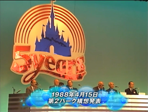 ディズニーシー15年の歴史を100秒で振り返る動画が話題に_2
