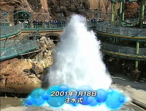 ディズニーシー15年の歴史を100秒で振り返る動画が話題に_3