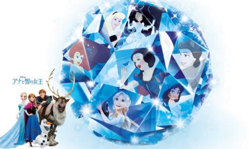 松屋銀座で「ディズニープリンセスとアナと雪の女王展」スタート_1