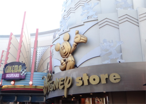 日本初のディズニーストア第1号店がオープンした場所