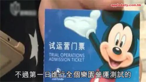 上海ディズニーリゾートの一部エリアを開放した結果・・・早速パーク内にゴミが!落書きが!糞尿が!