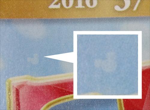 【ネタバレ注意】ディズニーシーの2016年5月のTODAY隠れミッキー_2