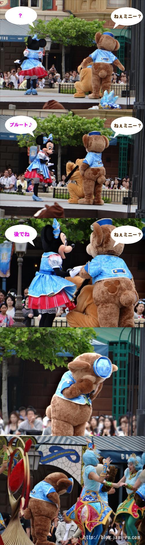 ディズニーキャラクター図鑑_ダッフィーの歴史(悲報)