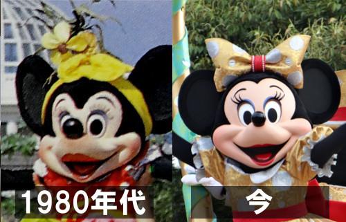 ディズニーキャラクター図鑑_ミニーマウスの歴史(ミニーの今と昔)