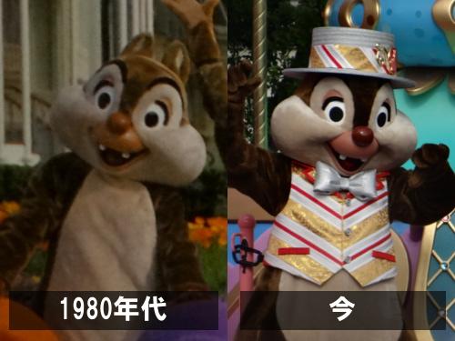 ディズニーキャラクター図鑑_チップ&デールの歴史(デール)