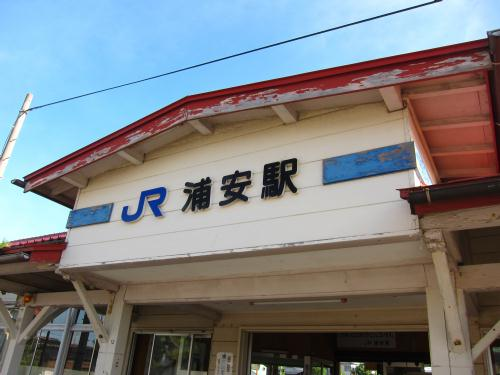 鳥取県の浦安駅_2