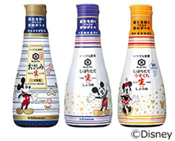 キッコーマンから数量限定でディズニーデザインのボトルが登場_2