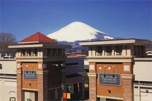 御殿場プレミアムアウトレット&富士山