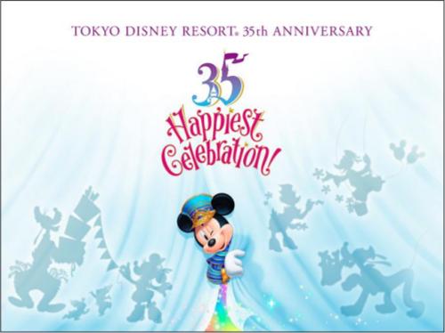 ディズニーリゾート35周年イベントの発表!35周年までの新アトラクション・リニューアル情報も!
