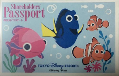 株主優待パスポートのデザイン(2017年)