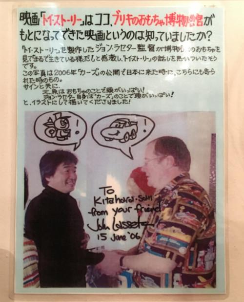 「トイ・ストーリー」の誕生のキッカケは横浜の「ブリキのおもちゃ博物館」_6