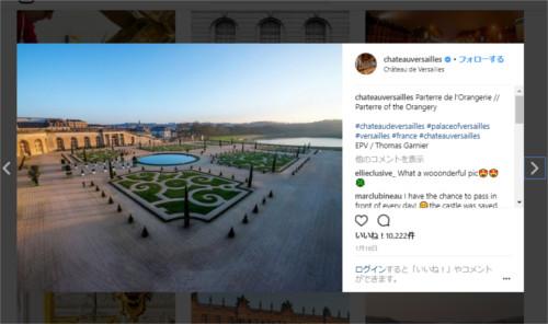 フランスの世界遺産「ヴェルサイユ宮殿」に隠れミッキー!
