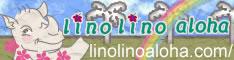 linolino aloha