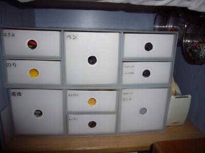 ダイニングテーブル横のカウンターの棚の中に 無印良品のPP小物収納ボックス2種類を重ねて文房具の収納に使うてます うふ